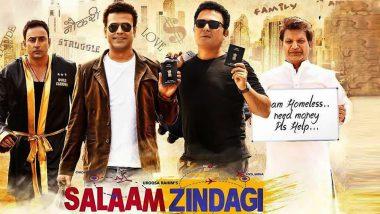 Hydarabadi Movies: హైదరాబాదీ సినిమాలు చూస్తారా? ఏక్ దమ్ లోకల్ మాల్! మస్త్ కామెడీతో మీ దిల్ ఖుష్ చేసే సినిమాలు ఇవి.