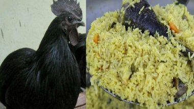 Kadaknath Chicken: కడక్నాథ్ కోడికూర.. రంగు చూస్తే నలుపు, రుచి చూస్తే అరుపు!
