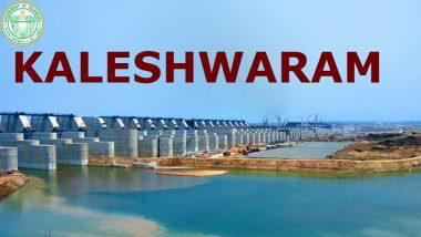 Kaleshwaram Project: తెలంగాణ కలల ప్రాజెక్ట్ కాళేశ్వరం నేటితో సాకారం. ఎన్నో వింతలు, విశేషాలు మరెన్నో అద్భుతాలు కలిగి ఉన్న ప్రాజెక్టుపై ఓ వివరణాత్మక కథనం.