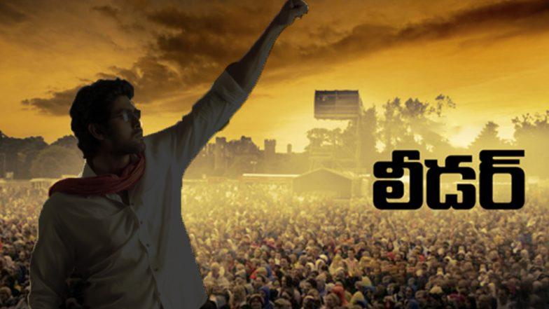 Political Movies in Telugu: తెలుగు తెరపై జిందాబాద్లు కొట్టించుకున్న రాజకీయ చలనచిత్రం. ఇప్పటివరకు తెలుగులో వచ్చిన బెస్ట్ పొలిటికల్ మూవీస్