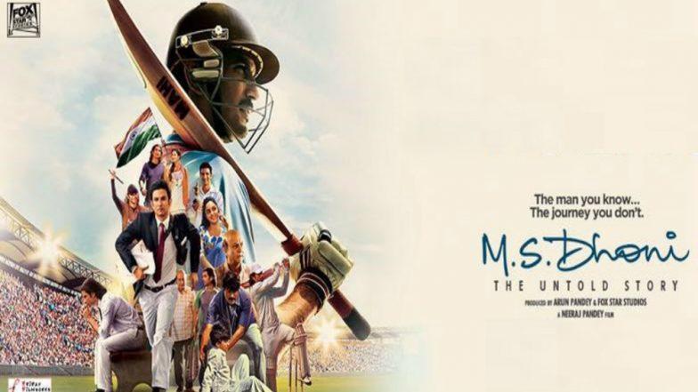 Cricketers Biopic Movies: వీరు ఆన్ గ్రౌండ్ లోనే కాదు, ఆన్ స్క్రీన్ మీద కూడా సూపర్ హిట్. ఇప్పటివరకు ఏయే క్రికెటర్స్ పై బయోపిక్స్ వచ్చాయో తెలుసా?