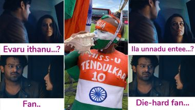 Die-hard fan: సుధీర్ కుమార్ గౌతమ్. క్రికెట్ మ్యాచ్ ఏ వేదికపై జరిగినా, ఏ దేశంలో జరిగినా, టీమ్ ఇండియాను దగ్గరుండి గెలిపిస్తాడు.!