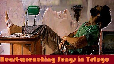 Sad songs in Telugu: ప్రేమించిన వారే మిమ్మల్ని బాధ పెట్టొచ్చు, కానీ ఈ పాటలు బాధలో ఉన్న మిమ్మల్ని ఓదారుస్తాయి.