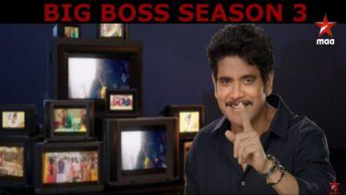 Big Boss 3: యాక్టింగ్ కాదు, అంతా రియాలిటీ. బిగ్ బాస్ 3 జూలై 21 నుంచి టెలివిజన్లో అసలైన డ్రామా.