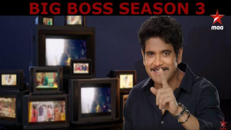 Big Boss 3 launch: అట్టహాసంగా ప్రారంభమైన బిగ్ బాస్ సీజన్-3, మొత్తం 15 మంది కంటెస్టెంట్లు. ఒక్కొక్కరి గ్రాండ్ ఎంట్రీలతో ఆరంభం అదిరింది.