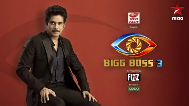 Bigg Boss Telugu 3: బిగ్ బాస్ 3 విన్నర్పై నాగార్జున సంచలన ట్వీట్, సోషల్ మీడియా వార్తలను నమ్మవద్దు, విజేత ఎవరనేది సాయంత్రం తెలుస్తుంది, ఆ ట్వీట్ వెనుక రహస్యం ఏంటీ ?