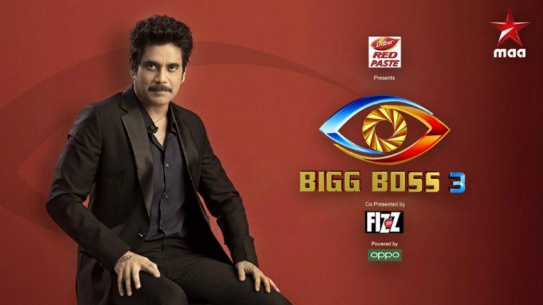 Big Boss 3 Telugu: ఈసారి కొంపలో కుంపటి పెట్టబోయేది ఎవరు? ప్రారంభం కాబోతున్న మెగా రియాలిటీ షో, హోస్ట్గా రంగంలోకి దిగిన అక్కినేని నాగార్జున!