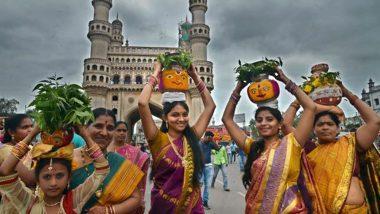Telangana Bonalu: బోనం అంటే ఏంటి? తెలంగాణలో బోనాల ప్రాముఖ్యత ఏమిటి, ఎందుకు నిర్వహిస్తారో తెలుసుకోండి.