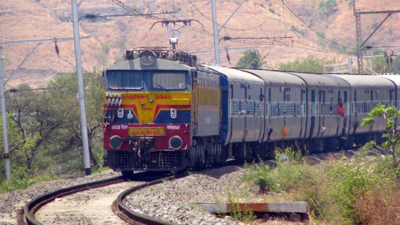 Indian Railways 'Khalasi' System: రైల్వే శాఖ సరికొత్త నిర్ణయం, ఇకపై ఖలాసీ వ్యవస్థకు ముగింపు, ఎటువంటి కొత్త నియామకాలు చేపట్టకూడదని ఉత్తర్వులు జారీ