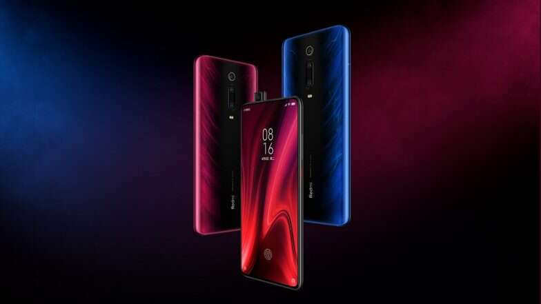 Xiaomi Smartphones: ఆన్లైన్ గేమ్స్ ఆడేవారికి ఈ స్మార్ట్ఫోన్లు ప్రత్యేకం. భారీ ఫీచర్లతో, అందుబాటు ధరలతో షియోమి నుంచి రెడ్మి సిరీస్ స్మార్ట్ఫోన్లు విడుదల.