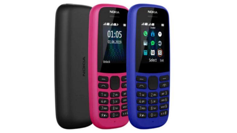 Feature Phones:  అనవసరమైన ఆడంబరాలు ఎందుకు? ఎర్రబటన్, పచ్చబటన్ ఇవి చాలదా కనెక్ట్ అయిపోవటానికి? నోకియా బ్రాండ్పై రెండు సరికొత్త ఫీచర్ ఫోన్లు విడుదల