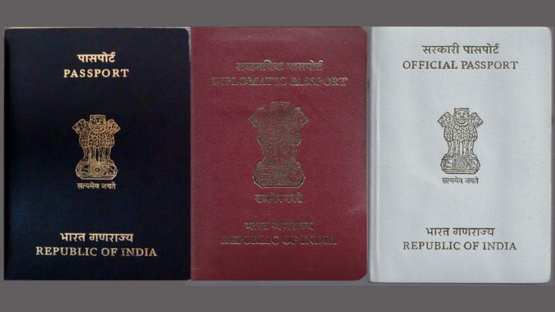 Diplomatic Passport: విదేశాలకు వెళ్లాంటే పాస్పోర్ట్ ఎందుకు అవసరం? ఇండియాలో ఎన్ని రకాల పాస్పోర్ట్లు జారీచేస్తారు మరియు డిప్లోమాటిక్ పాస్పోర్ట్ విశేషాలు తెలుసుకోండి.