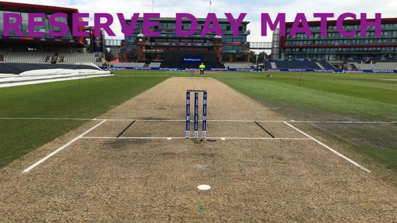 Reserve day in Cricket: రిజర్వ్ డే లో నిర్వహించే మ్యాచ్కు ప్రత్యేక నిబంధనలు ఉంటాయి. అది ఫైనల్ మ్యాచ్ అయితే విజేతను ఎలా నిర్ణయిస్తారో తెలుసా?