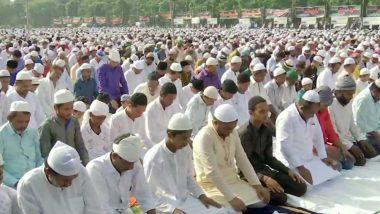 Eid Al-adha: త్యాగానికి ప్రతీక ఈద్ ఉల్- అదా! దేవుని పేరుతో ఏ మనిషి ప్రాణాలు తీయకూడదు. ఇదే బక్రీద్ పండగ అసలు ఉద్దేశ్యం. ఇదే బక్రీద్ పండగ చాటే గొప్ప నీతి!