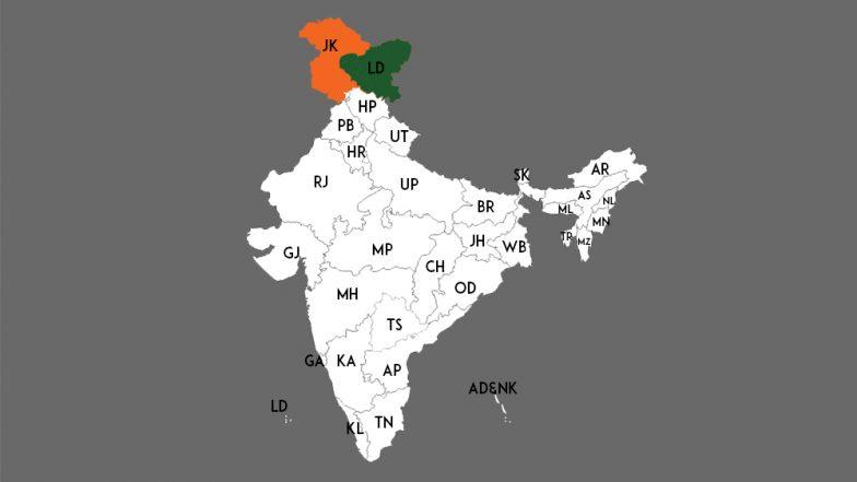Jammu Kashmir is now UT: ఇకపై భారతదేశంలో 28 రాష్ట్రాలే. జమ్మూకాశ్మీర్ రాష్ట్రాన్ని కేంద్రపాలిత ప్రాంతంగా మారుస్తూ చారిత్రాత్మక నిర్ణయం తీసుకున్న మోడీ సర్కార్.
