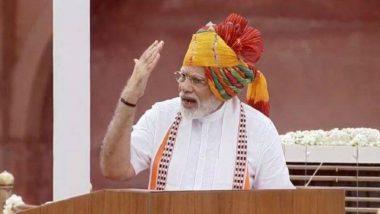 BJP Foundation Day: ప్రధాని మోదీ పంచ సూత్రాలు, వ్యవస్థాపక దినోత్సవం సంధర్భంగా కార్యకర్తలకు పలు సూచనలు, పీఎం కేర్ ఫండ్కు విరాళాలు ఇవ్వాలని పిలుపు