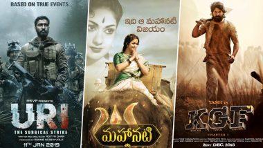 National Film Awards 2019: జాతీయ సినిమా అవార్డులు ప్రకటించిన కేంద్ర ప్రభుత్వం. మన 'మహానటి' కి 'కీర్తి' కిరీటం. పూర్తి విజేతల జాబితా ఇక్కడ చూడండి.