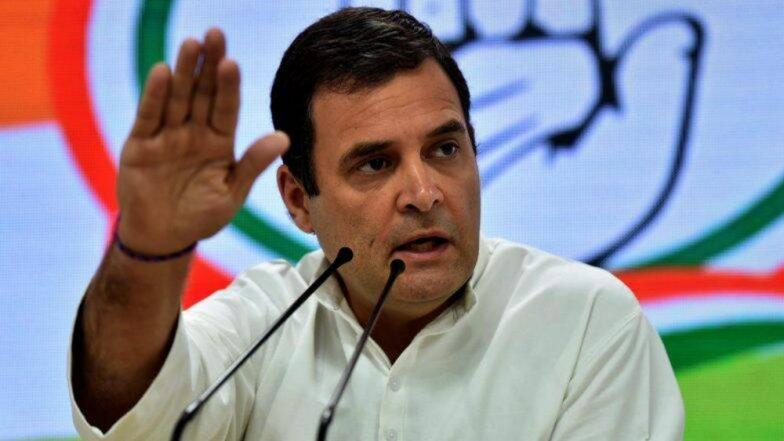 Rahul Gandhi's Reaction: 'జమ్మూకాశ్మీర్ను రెండుగా విభచించడం జాతీయ సమగ్రత అనిపించుకోదు'. కాశ్మీర్ అంశంపై స్పందించిన రాహుల్ గాంధీ.
