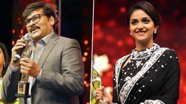 SIIMA Awards 2019 Winners: సైమా అవార్డుల విజేతల ప్రకటన, సగానికిపైగా అవార్డులన్నీ 'ఆ గట్టుకే' వెళ్లాయి. విజయ్ దేవరకొండకు రెండు అవార్డులు. పూర్తి విజేతల జాబితా కోసం చూడండి.