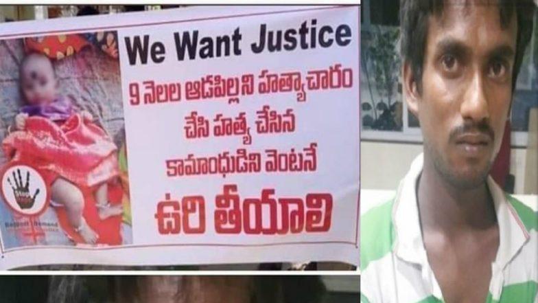 Warangal Rape Case: కామోన్మాదికి ఉరిశిక్షను ఖరారు చేసిన వరంగల్ కోర్టు. ఏ కోర్టయినా ఇంతకంటే ఇంకేం చేయగలదు?