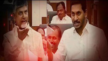 RGV Cinematic Attack: రామ్ గోపాల్ వర్మ మరో కాంట్రవర్సీ. 'కమ్మ రాజ్యంలో కడప రెడ్లు' అంటూ ఆంధ్రా రాజకీయాలపై వివాదాస్పదమైన పాట విడుదల.