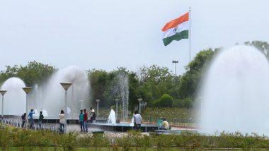 Tree City of The World 2020: హైదరాబాద్కు మరో అరుదైన గుర్తింపు,  'ట్రీ సిటీ ఆఫ్ ది వరల్డ్ -2020' జాబితాలో భాగ్యనగరానికి చోటు,  భారత్ నుంచి ఎంపికైన ఏకైక నగరంగా ఖ్యాతి