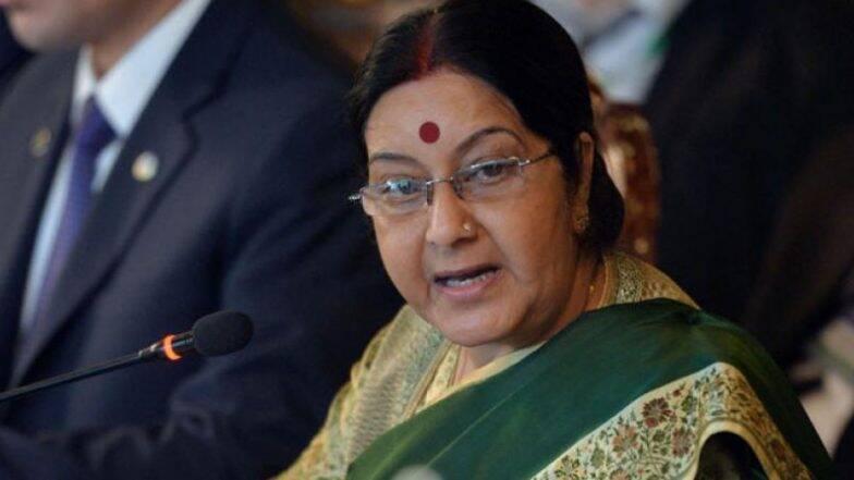 Sushma Swaraj: 25 ఏళ్లకే ఎమ్మెల్యేగా గెలుపు, ఆపై కేబినేట్ మంత్రిగా ప్రమాణ స్వీకరం. దివంగత నేత సుష్మా స్వరాజ్ జీవితంలోని కొన్ని అరుదైన ఘట్టాలు.