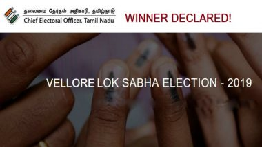 Vellore Lok Sabha Result 2019: తీవ్ర ఉత్కంఠత రేపిన వెలూరు లోకసభ కౌంటింగ్. అధికార పార్టీ అభ్యర్థిపై, ప్రతిపక్ష పార్టీ అభ్యర్థి కతిర్ ఆనంద్ 8 వేల ఓట్ల తేడాతో వెలూరు ఎంపీగా గెలుపు.