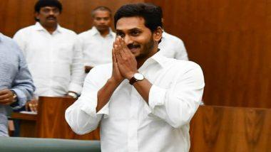 YS Jagan New Decession: ఏపీ సీఎం జగన్ మరో సంచలన నిర్ణయం, మంత్రులను మారుస్తూ ఉత్తర్వులు, కేంద్ర హోంశాఖా మంత్రి అమిత్ షాతో భేటీ కోసం ఢిల్లీ వెళ్లిన జగన్