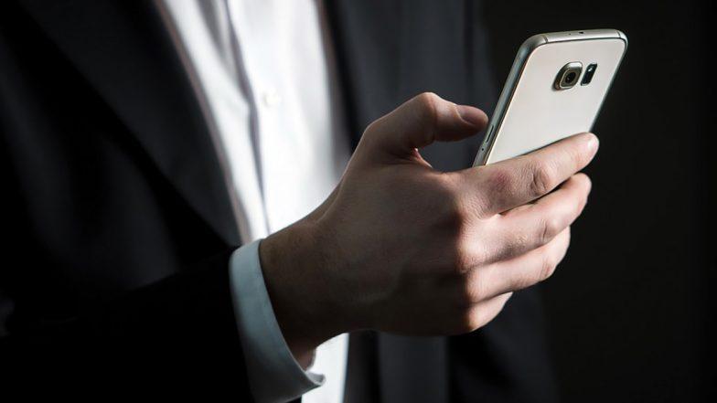 Track Your Phone Via CEIR: మొబైల్ పోయిందనే బెంగను వదిలేయండి ,ఇకపై సీఈఐఆర్ ద్వారా దాన్ని ట్రాక్ చేయవచ్చు, గుడ్ న్యూస్ చెప్పిన కేంద్ర ప్రభుత్వం