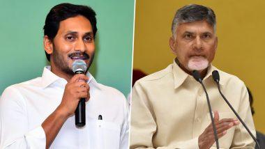 Andhra Pradesh: వైఎస్ జగన్ వ్యూహాత్మక తప్పిదం, అధికార పార్టీకి ఊహించని ఎదురుదెబ్బ, సెలెక్ట్ కమిటీకి 'రాజధాని' బిల్లులు, ఇక ముందు జరగబోయేదేమిటి? విశ్లేషణాత్మక కథనం