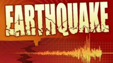 Earthquake in Gujarat: వరుస భూకంపాలతో వణుకుతున్న గుజరాత్, 24 గంటల వ్యవధిలో రెండు సార్లు భూకంపాలు, భూకంపం తీవ్రత 4.6 మేగ్నిట్యూడ్గా నమోదు