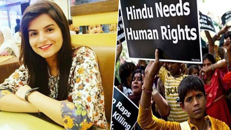 Hindu Girl Mysterious Death In Pakistan: పాకిస్తాన్లో హిందూ మత విద్యార్థిని అనుమానాస్పద మృతి, భగ్గుమంటున్న పాకిస్తాన్, కరాచి వీధుల్లో మిన్నంటిన నిరసనలు, అసలేం జరిగింది ?