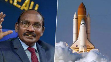 Gaganyaan Mission: గగన్యాన్ ద్వారా అంతరిక్షంలోకి తొలి భారతీయుడు, 2022లో ప్రయోగం, ఇంకా దొరకని విక్రమ్ ల్యాండర్ ఆచూకి, కసిమీదున్నఇస్రో చైర్మెన్ కె శివన్