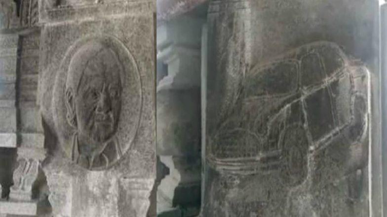 Yadadri Temple Issue: యాదాద్రి శిలలపై కేసీఆర్ చిత్రాలు, ప్రభుత్వ పథకాలు, పార్టీ గుర్తులు. ఈ వివాదం ముదరడంతో తీసేస్తామంటూ వెనక్కి తగ్గుతున్న ఆలయ అధికారులు.
