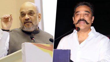 Kamal Haasan vs Amith Shah : ఉద్యమానికి ఆజ్యం పోస్తున్న అమిత్ షా '' హిందీ '' వ్యాఖ్యలు, దక్షిణాది రాష్ట్రాల్లో పెరుగుతున్న వ్యతిరేకత, మరో జల్లికట్టు ఉద్యమం తప్పదన్న కమల్ హాసన్