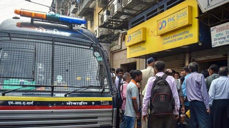 PMC Bank Crisis: బ్యాంక్ ఖాతాదారుల విత్డ్రా పరిమితి పెంపు, పీఎంసీ బ్యాంక్ ఎండీ జాయ్ థామస్ను నిరవధికంగా సస్పెండ్ చేసిన ఆర్బీఐ