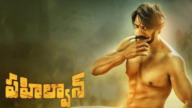 Pailwaan Movie Review: పైల్వాన్ సినిమా రివ్యూ