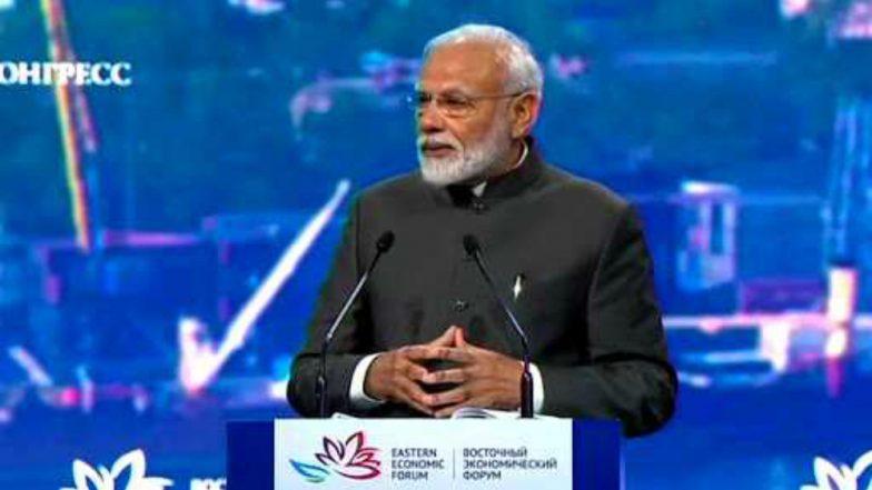 Modi Announces Credit of $1 Billion: తూర్పు ఏసియా అభివృద్ధి కోసం భారత్ తరఫున రష్యాకు 1 బిలియన్ డాలర్ల రుణాన్ని ప్రకటించిన ప్రధాని నరేంద్ర మోదీ.