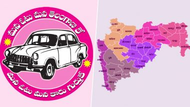 TRS To Contest In Maharashtra: మహారాష్ట్ర అసెంబ్లీ ఎన్నికల బరిలో టీఆర్ఎస్ పార్టీ? తెలంగాణ ముఖ్యమంత్రి కేసీఆర్ను కలిసిన మహారాష్ట్రకు చెందిన నాయకులు.