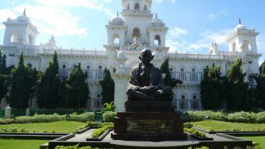 Telangana Assembly Session: తెలంగాణ అసెంబ్లీ సమావేశాలు ప్రారంభం, సభ ముందుకు నాలుగు కీలక బిల్లులు, కోవిడ్ నెగిటివ్ ఉంటేనే సభలోకి ఎంట్రీ