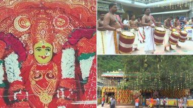 VJY Dussehra Celebrations: భక్తిజన సంద్రమైన ఇంద్ర కీలాద్రి, విజయవాడలో ఘనంగా నవరాత్రి ఉత్సవాలు, వివిధ రూపాలలో దర్శనమివ్వనున్న అమ్మవారు, భక్తులతో కిటకిటలాడుతున్న ఆలయాలు
