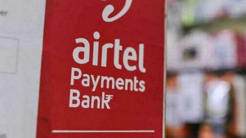 Airtel Bharosa Savings Account: ఎయిర్టెల్ నుంచి ఉచితంగా రూ.5 లక్షలు ప్రమాద బీమా, బ్యాంకు సేవలు పొందలేని వారికి ఇది నిజంగా శుభవార్తే