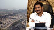 AP CM Polavaram Tour: సీఎం హోదాలో 2వ సారి పోలవరానికి వైయస్ జగన్, ప్రాజెక్టు ప్రాంతంలో ఏరియల్ సర్వే, పోలవరం ప్రాజెక్టును గడువులోగా పూర్తి చేయాలనే లక్ష్యంగా ముందుకు..