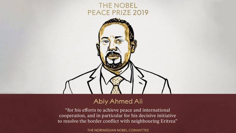 Abiy Ahmed Ali-Facts: అబీ అహ్మద్కు నోబెల్ శాంతి బహుమతి, ఇండియా ప్రపంచ రికార్డును బద్దలు కొట్టిన దేశం గురించి ఎంతమందికి తెలుసు?, ఇథియోపియా ప్రధాని గురించి కొన్ని ఆసక్తికర నిజాలు