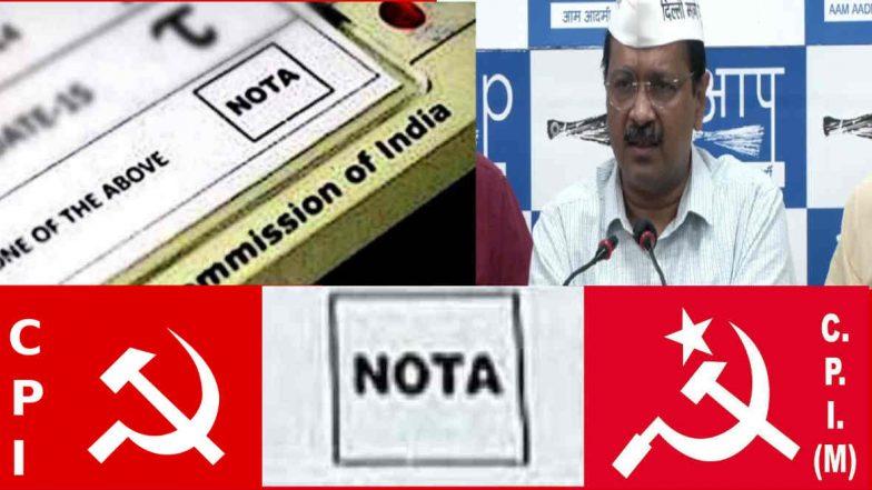 Another Fight In Haryana Poll: హర్యానాలో మరో టఫ్ ఫైట్, సంచలనం సృష్టించిన నోటా, డిపాజిట్లు కోల్పోయిన ఆప్, సీపీఐ, సీపీఎమ్, ఈ రెండు పార్టీల కన్నా నోటాకే ఎక్కువ ఓటింగ్ శాతం