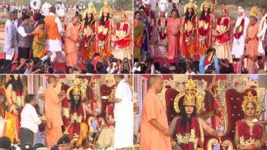 Ayodhya Deepotsav Celebrations: గిన్నిస్ వరల్డ్ రికార్డు దిశగా అయోధ్య, 5.51లక్షల మట్టి ప్రమిదలతో దీపోత్సవం, ప్రతిష్ఠాత్మకంగా తీసుకున్న యూపీ సీఎం యోగీ ఆదిత్యానాథ్ ప్రభుత్వం, కన్నులపండువగా రాముడి పట్టాభిషేకం