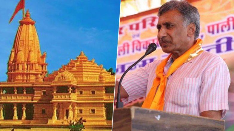 Ayodhya Ram Mandir: గుడ్ న్యూస్..నవంబర్ 18న రామ మందిర్ నిర్మాణం, రామజన్మభూమిపై సుప్రీంకోర్టులో 17న విచారణ పూర్తి, సంచలన వ్యాఖ్యలు చేసిన బిజెపి ఎమ్మెల్యే, యూపీ సీఎం వ్యాఖ్యలకు బలం