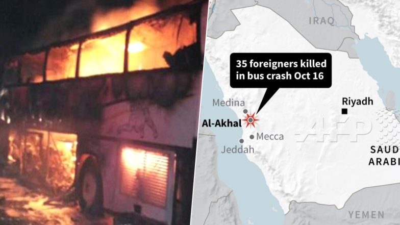 Saudi Arabia Bus Accident: సౌదీలో ఘోర బస్సు ప్రమాదం, 35 మంది మృతి, మృతుల్లో అందరూ విదేశీ యాత్రికులే,  బస్సు ప్రమాదంపై దిగ్భ్రాంతిని వ్యక్తం చేసిన భారత ప్రధాని నరేంద్ర మోదీ