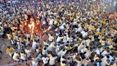 Devaragutta Dasara Festival: యుద్ధాన్ని తలపించే కర్రల సమరంపై సస్పెన్స్, దేవరగట్టులో 144 సెక్షన్ అమలు, అక్టోబర్ 21 నుంచి 30 వరకు బన్నీ ఉత్సవాలు